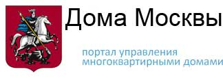 ДОМА МОСКВЫ